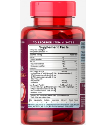 Puritan's Pride Krill Oil Plus High Omega-3 Concentrate 1085 mg Product Label